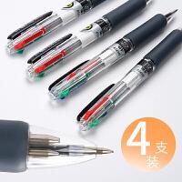 4支宝克多色圆珠笔一笔多色标重点油笔四色水笔红色蓝色黑色0.7mm彩色按动原子笔学生用绿色按压式多功能批发
