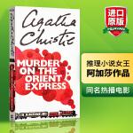 东方快车谋杀案 英文原版悬疑小说 Murder on the Orient Express华研原版英文侦探推理小说 阿