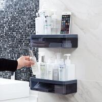 浴室壁挂收纳盒卫生间墙上免打孔置物架 塑料无痕贴化妆品收纳架