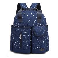 时尚妈咪包双肩背包多功能单肩斜挎手提妈咪袋大容量母婴包