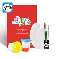 美乐 joanmiro 儿童画画工具套装/手指画纸/调色盘/画笔洗笔杯
