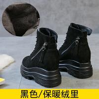 2018新款马丁靴子女鞋冬季韩版百搭厚底秋冬款真皮内增高短靴加绒SN2098