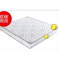 床垫弹簧椰棕软硬两用可定做1.5m1.8米护脊棕垫致青春 双面旗舰版(天然乳胶+弹簧 +环保椰棕 )