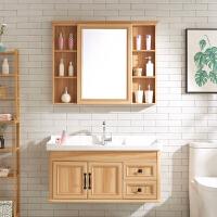 碳纤维浴室柜现代简约小户型卫生间洗漱台厕所洗手洗脸面盆柜组合
