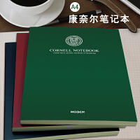 A4康奈尔笔记本文具5R小方格本加厚大学生考研课堂记录本记事本