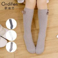 【领券立减50到手价约:41】欧迪芬童袜儿童袜子高筒四季可穿3双装纯色舒适透气女XC8A11