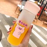白领公社 玻璃杯 韩版创意可爱卡通儿童男女学生喝水杯子运动户外办公便携式防漏防摔耳机茶水杯水具
