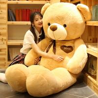 抱抱熊大熊毛绒玩具送女友2米女生可爱萌韩国娃娃公仔睡觉抱女孩