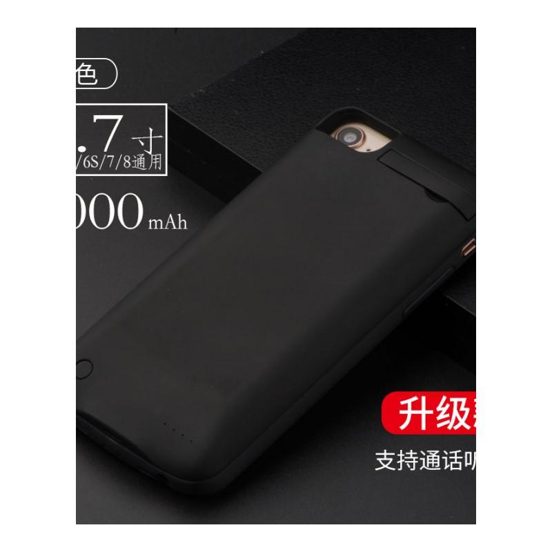 手机背夹充电宝 iphone7背夹充电宝苹果6电池6s8plus手机壳7P方便携式6sp 发货周期:一般在付款后2-90天左右发货,具体发货时间请以与客服协商的时间为准