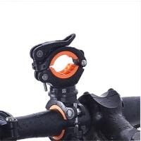山地公路自行车配件手电筒灯夹车灯固定旋转支架灯架骑行装备