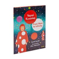 Yayoi Kusama 草间弥生:从这里到无限 儿童艺术绘本书 精装