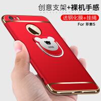 苹果5s手机壳 iphone5s手机壳 苹果SE保护套 iPhone se 5s 手机壳套 保护壳套 个性磨砂防摔硬壳