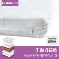 爱为你婴儿床垫天然椰棕新生儿床垫子宝宝儿童床垫冬夏两用幼儿垫 升级乳胶款6CM