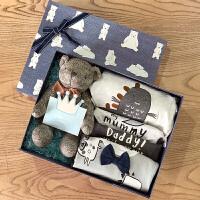 新生儿礼盒婴儿用初生男宝宝纯棉衣服春秋夏季满月礼物套装