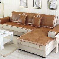 夏季凉席冰丝藤席双面沙发垫巾罩套亚麻垫防滑定做 栗色 黄金叶