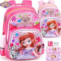 迪士尼小学生书包女童1-3-4年级苏菲亚公主6-12女孩儿童双肩背包