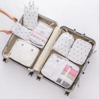 旅行收纳袋套装行李箱收纳袋整理袋衣服旅游衣物内衣收纳包打包袋