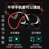 乐优品 P10无线蓝牙耳机运动mp3插卡跑步双耳耳塞入耳头戴式iphone6华为mate9 P20 官方标配