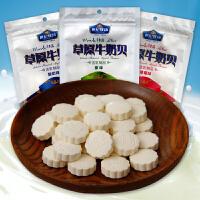 世纪牧场草原牛奶贝150g 内蒙古干吃奶片 特产儿童零食原味含乳片