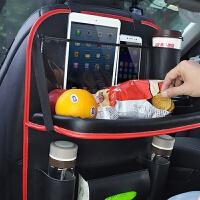 汽车收纳袋 汽车用品挂袋储物袋 车用折叠餐桌台车载椅背置物袋用品 汽车座椅收纳袋-qc9 升级餐桌版