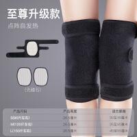 护膝保暖老寒腿加热男女士膝盖关节防寒护腿自发热中老年人秋冬季