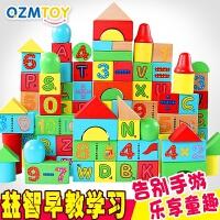 巧之木数字母积木玩具3-6周岁女孩1-2岁男孩婴儿童力木头积木 桶装【赠送环保袋】