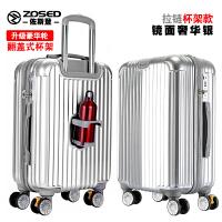 铝框密码拉杆箱包万向轮行李箱旅行皮箱子登机20寸24男女28学生SN6767