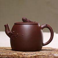 宜兴紫砂壶原矿紫泥泡茶壶手工家用紫砂茶具小佛手壶 小佛手壶