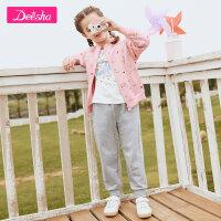 【2件2折价:83.2】笛莎童装女童套装2019秋季新款中大童儿童拉链衫长袖长裤两件套