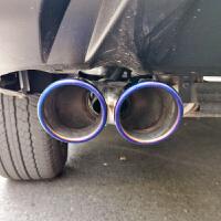 19款新奇骏排气管专用尾喉改装汽车用品配件双出一出二尾气18装饰 14-19款新奇骏2.0一出二烤蓝款 加厚材质送2