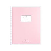 广博(GuangBo) 升级款粉色GBH16833 40张B5小清新活页本文具记事本子/日记本/课堂笔记本/含分隔页当