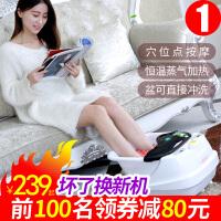 分体式足浴盆全自动洗脚盆电动按摩加热足浴器泡脚桶家用