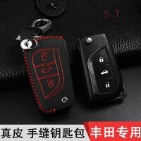 2017款一汽丰田新卡罗拉广汽雷凌/改款专用钥匙包真皮车用钥匙套