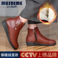 中年短靴女大码短筒靴保暖防滑大码妈妈鞋棉鞋冬季皮鞋女SN8362 棕色加绒 MW1849R5