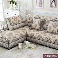 欧式沙发垫布艺四季防滑简约现代客厅皮沙发套巾蕾丝花边定做