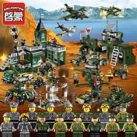 启蒙军事积木男孩玩具拼装坦克军团模型6-8-10岁儿童益智拼插积木