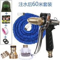 带水枪水管洗车器水管软管车用家用高压洗车浇花枪SN7720