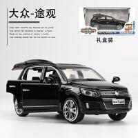 上海大众途观合金汽车模型七开门金属儿童玩具汽车男孩车模小汽车