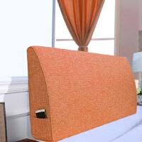 无床头软包靠垫实木双人床大靠背枕沙发榻榻/床头罩靠垫靠墙拆洗
