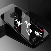 Moto青柚玻璃手机壳摩托罗拉G5S保护套XT1799-1个性XT1799-2文字