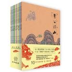 绘心寓意・中国古代寓言典藏图画书(10册)
