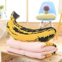 卡通抱枕被子两用办公室午休小被子毯子香蕉夏凉被沙发汽车靠垫被