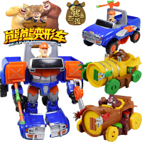 熊熊变形车升级版2代变身炫酷机甲战车 熊出没熊大熊二光头强玩具