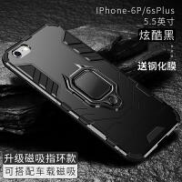 苹果6手机壳iphone6plus潮牌男防摔硅胶6s保护套i六sp全包6P抗摔6splus个性创意i