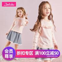 【3折价:149】笛莎女童套装裙装中大童冬儿童针织裙子毛衣两件套