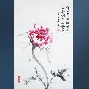 国家一级美术师   孙其峰  何人不爱牡丹   022