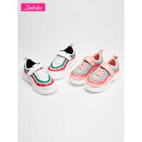 【清明节大放价 5折价:112.5】笛莎童装女童运动鞋2020春季新款时尚撞色儿童运动鞋女童鞋子