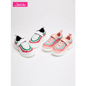 【3折价:107】笛莎童装女童运动鞋2019春季新款时尚撞色儿童运动鞋女童鞋子