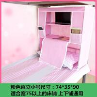 家居生活用品大学生宿舍床上衣柜寝室上铺下铺床头柜衣服神器简易收纳布柜 3个