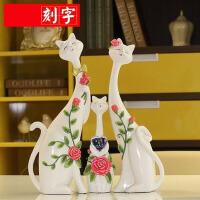 家居客厅书柜电视柜装饰品摆设结婚礼物 创意猫咪摆件树脂工艺品欧式